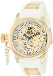 women best skeleton watches 2016-2017