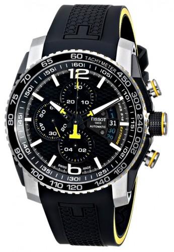 latest automatic watch 2015-2016