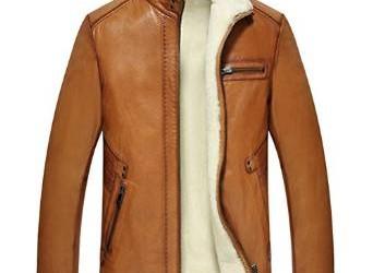 2016 best shearling jacket